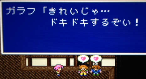 FF5_08.png