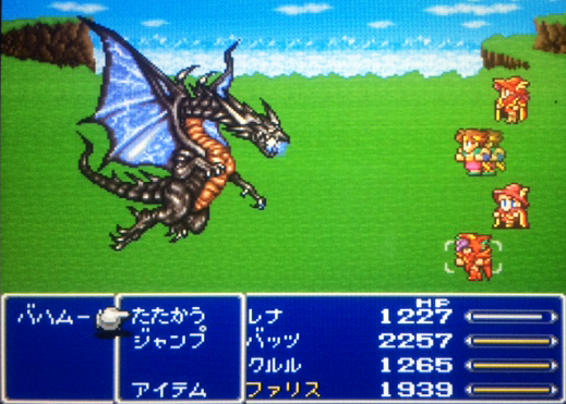 FF5_103.png
