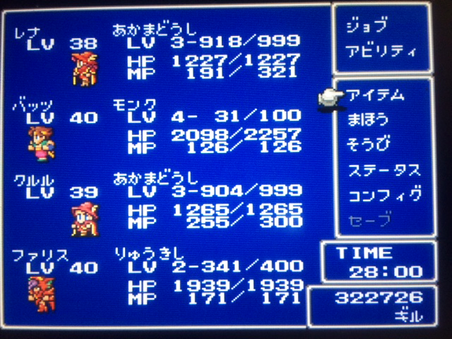 FF5_104.png