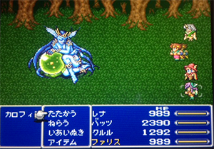 FF5_106.png