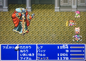 FF5_109.png