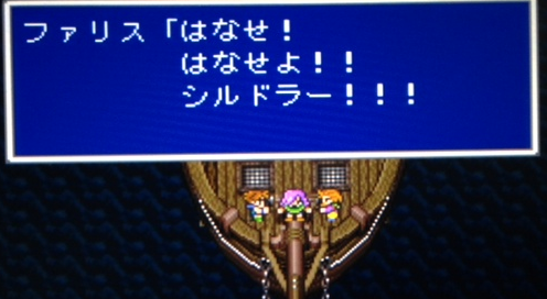 FF5_11.png