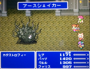 FF5_111.png