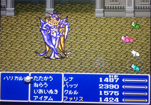 FF5_112.png