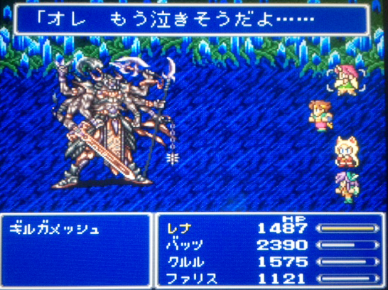 FF5_114.png