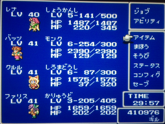 FF5_117.png