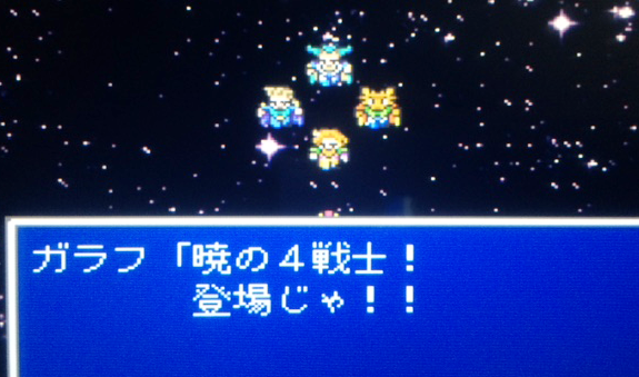 FF5_119.png