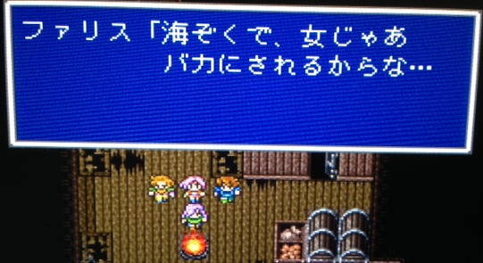 FF5_12.png