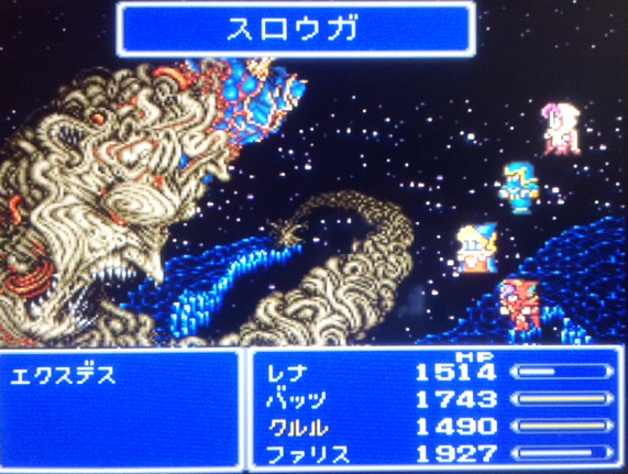 FF5_120.png