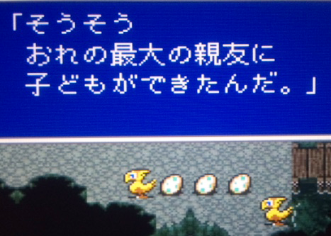 FF5_123.png