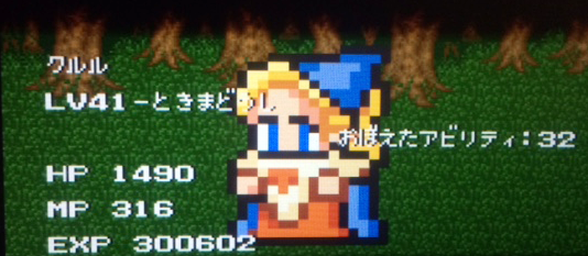 FF5_125.png