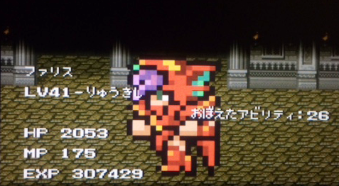 FF5_126.png