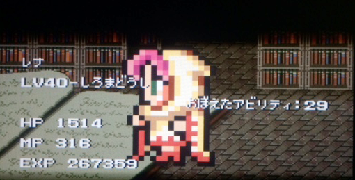 FF5_127.png