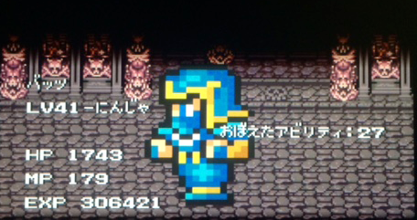 FF5_128.png