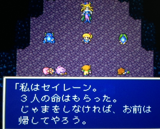 FF5_13.png
