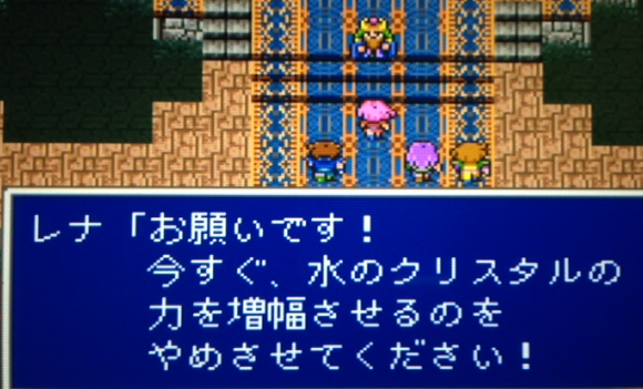 FF5_17.png