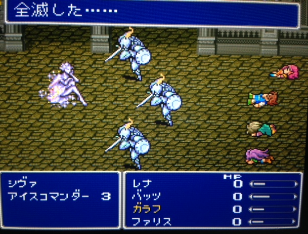 FF5_19.png