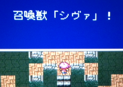 FF5_20.png