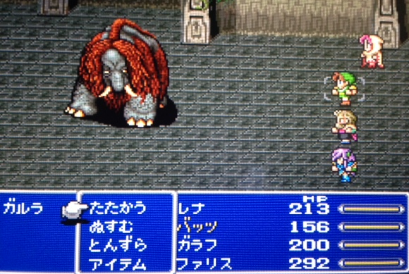 FF5_21.png