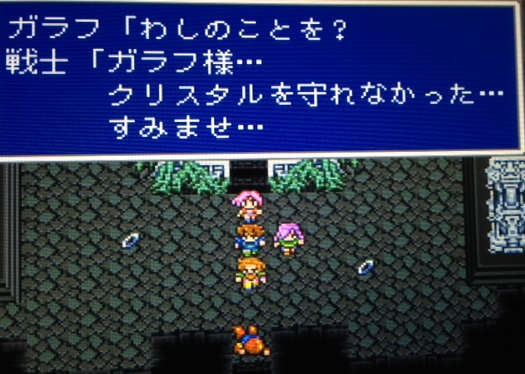 FF5_22.png