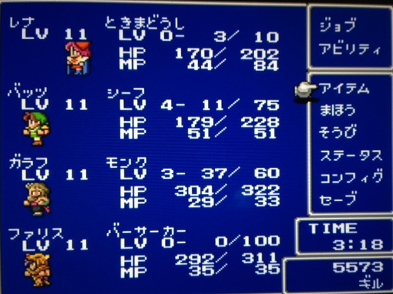 FF5_24.png