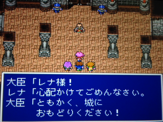 FF5_25.png