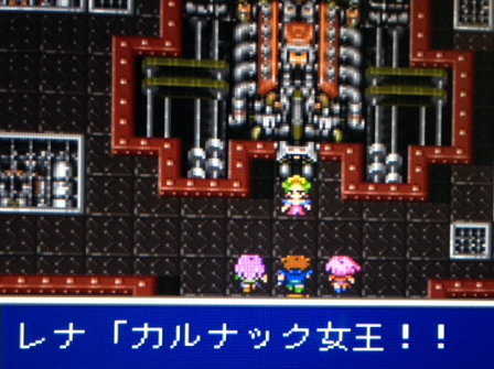FF5_29.png