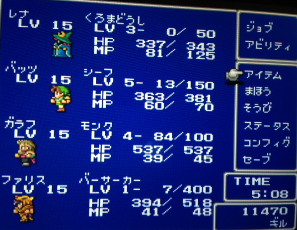 FF5_33.png