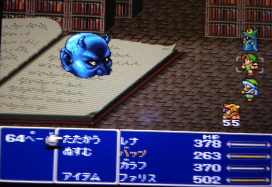 FF5_34.png