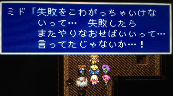 FF5_36.png