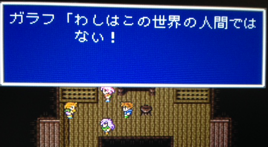 FF5_37.png