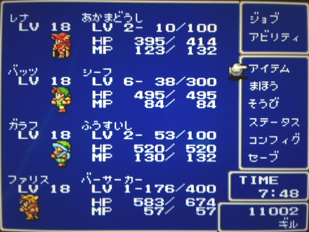 FF5_41.png