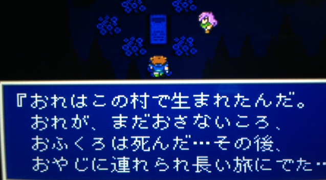 FF5_42.png