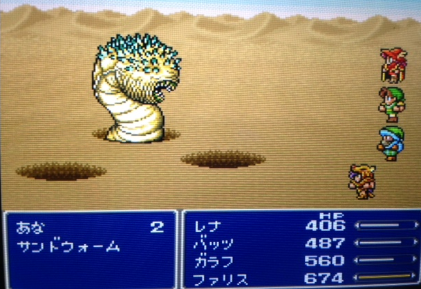 FF5_43.png