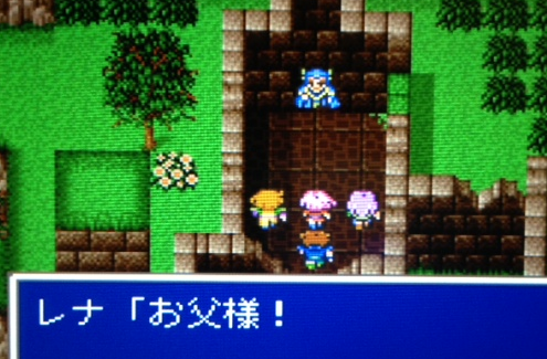 FF5_44.png
