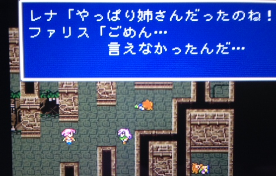 FF5_45.png