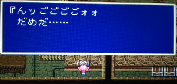 FF5_46.png