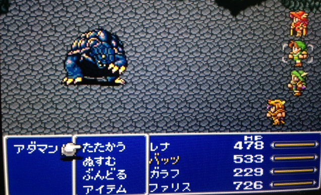FF5_48.png
