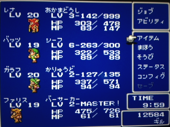 FF5_50.png