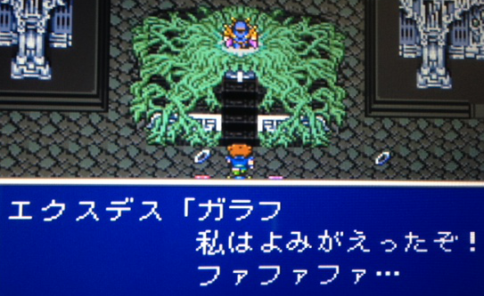 FF5_54.png