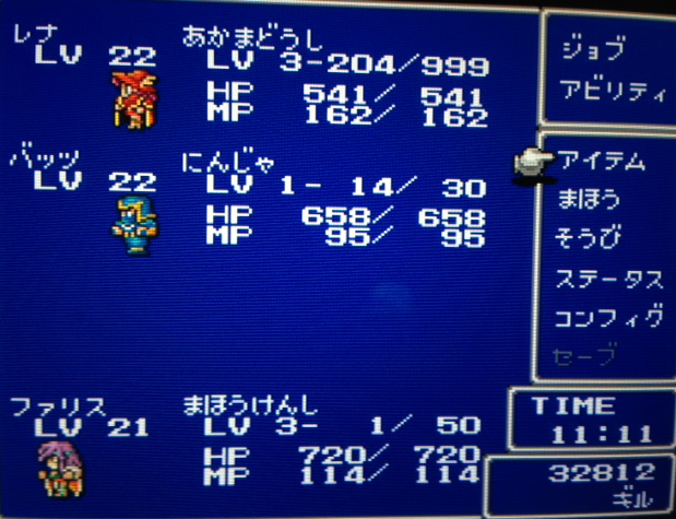 FF5_57.png