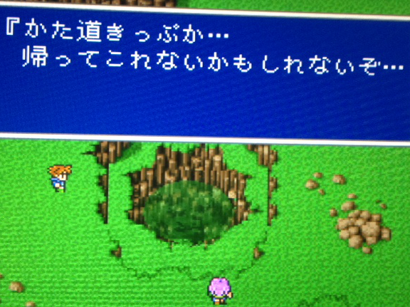FF5_59.png