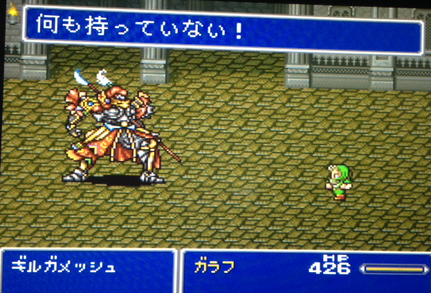 FF5_60.png