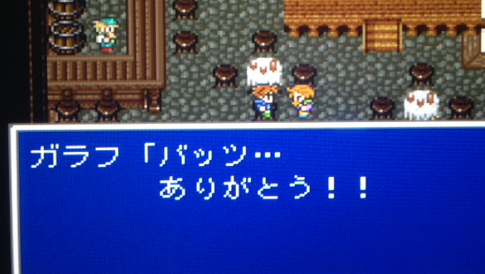 FF5_63.png