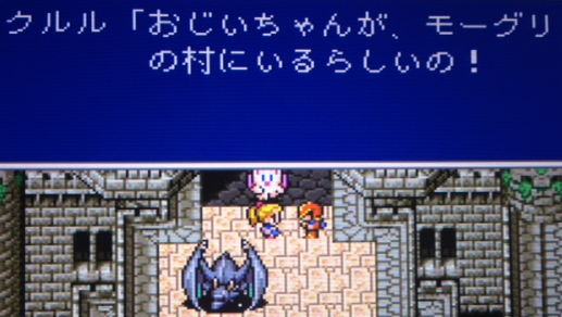 FF5_66.png