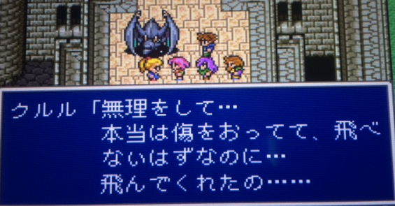FF5_67.png