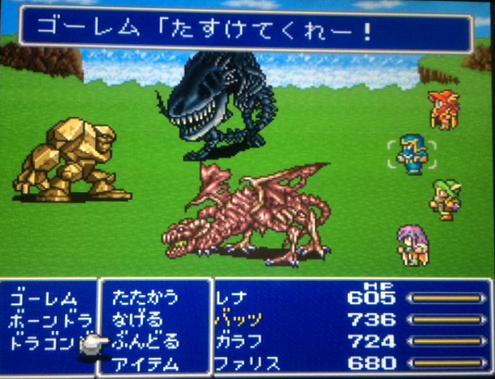 FF5_69.png