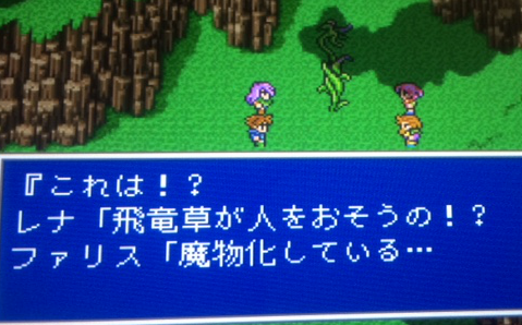 FF5_70.png