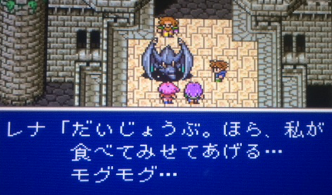 FF5_71.png
