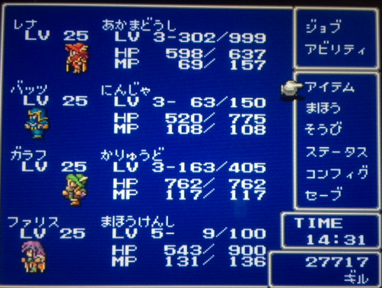 FF5_72.png